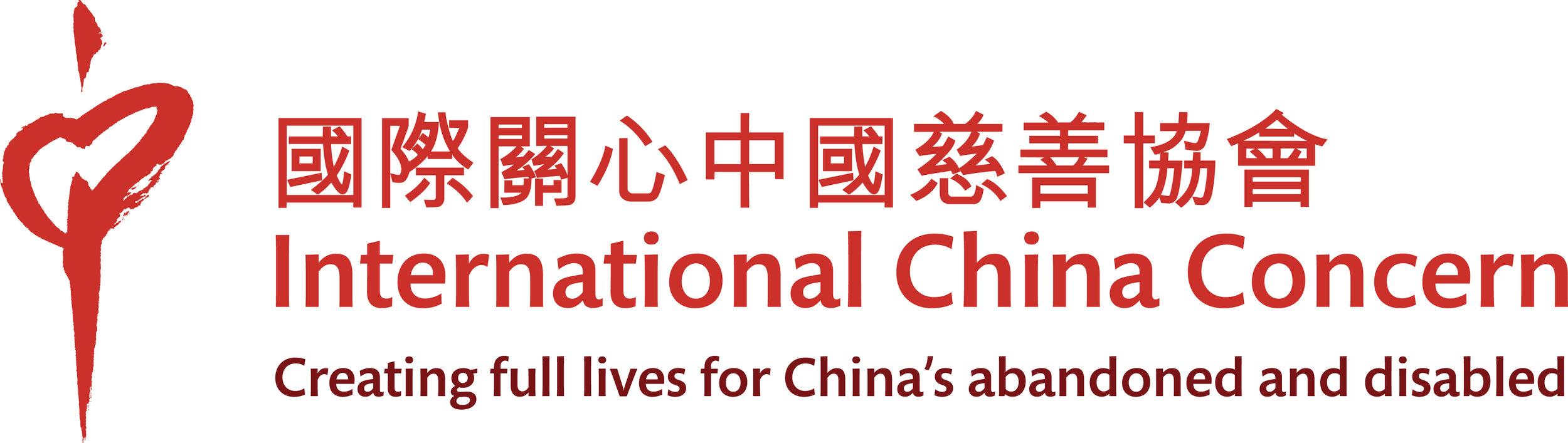 logo-type-slogan-red-web.jpg