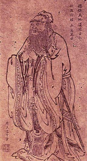 Confucius, 551-479 BC