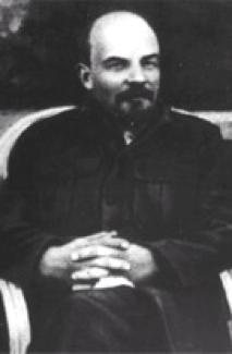 Lenin: Image Source