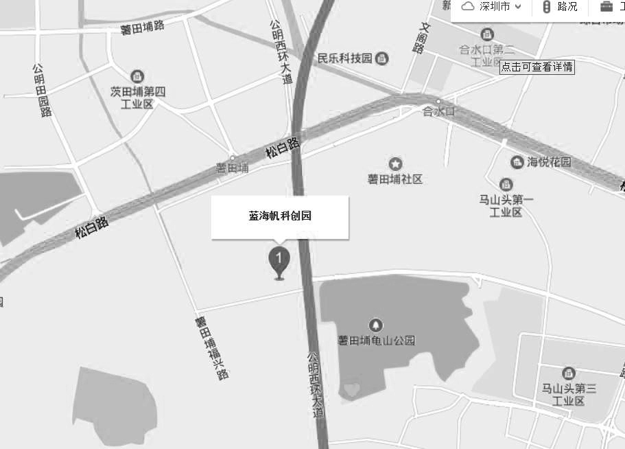 Factory Map.JPG