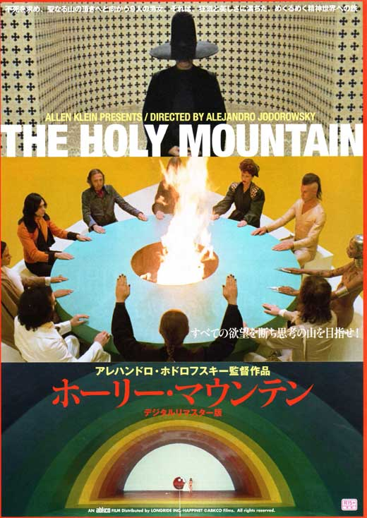 """Nothing in your education or your experience can prepare you for this film."" --     Alejandro Jodorowsky's,     The Holy Mountain (1973)     The Holy Mountain covers endless free-forming symbolism with unsettling surreal, graphic imagery of Christian iconography, Latin American history, futurism, mysticism and political interpretation."