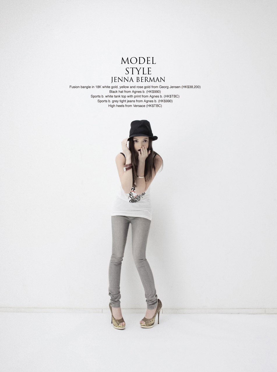MODEL STYLE.jpg