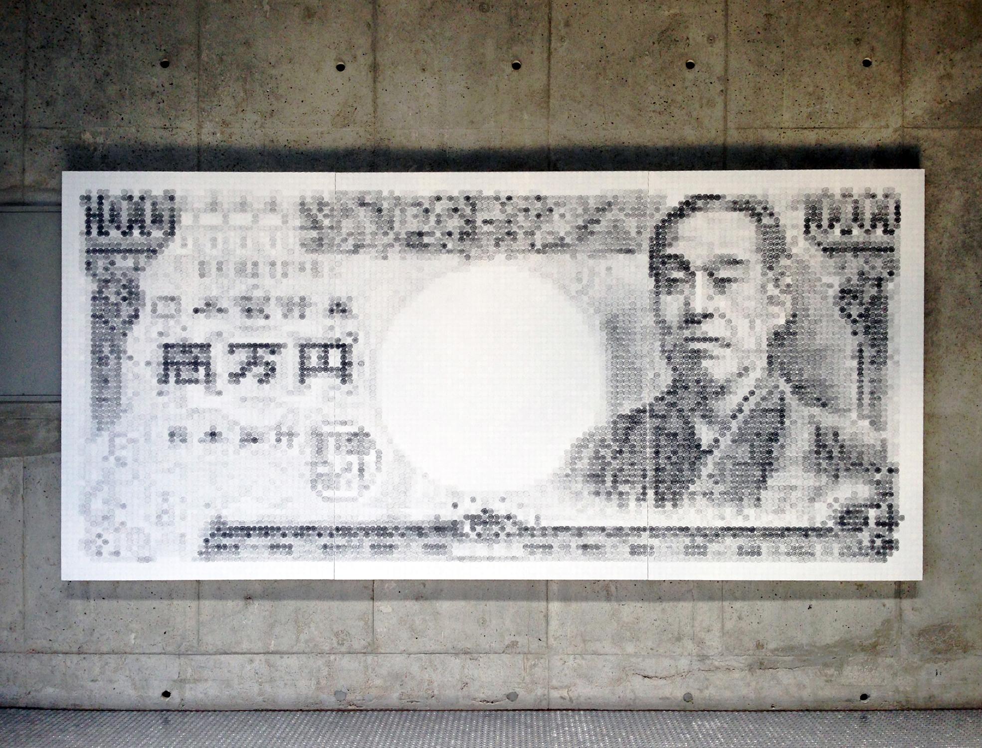 10,005 Yen Bill