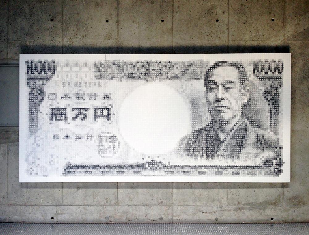一万五円札