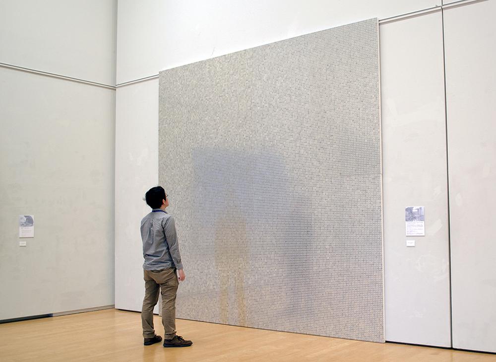 Wall of Aluminum