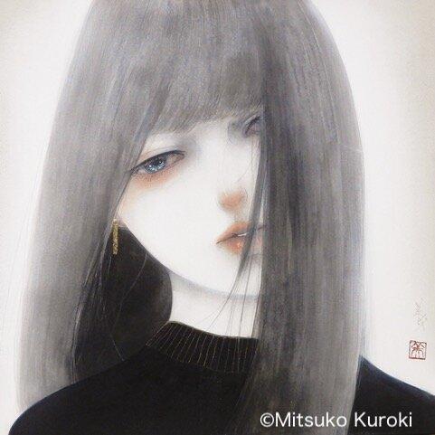 Mitsuko Kuroki_Euphoria.jpeg