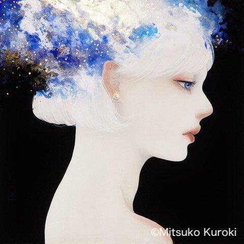 Mitsuko Kuroki_Astraiā.jpeg