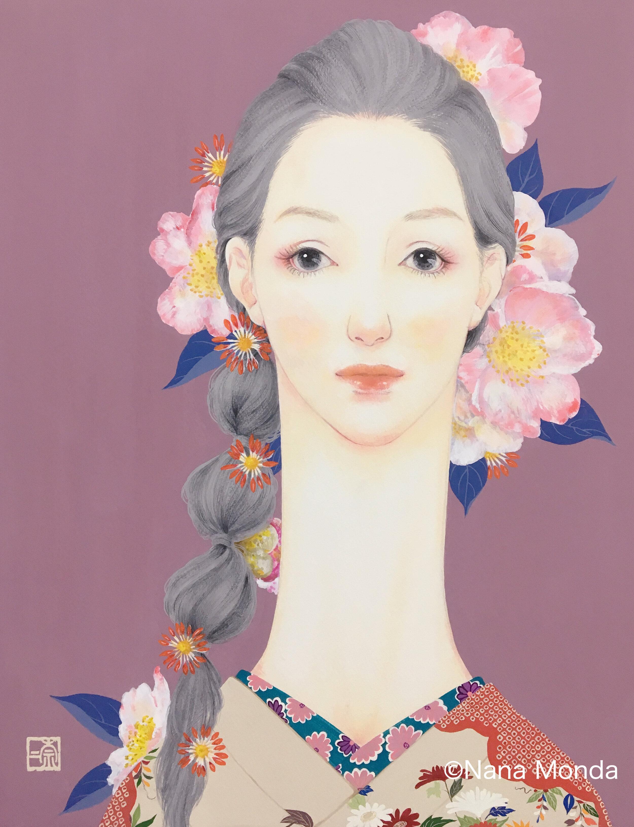Nana Monda_Autumn.jpg