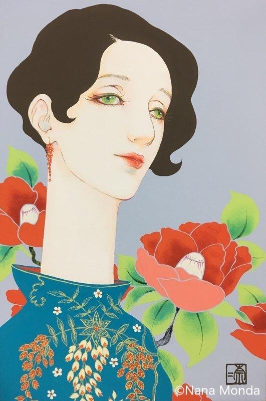 Nana Monda_Camellia.jpeg