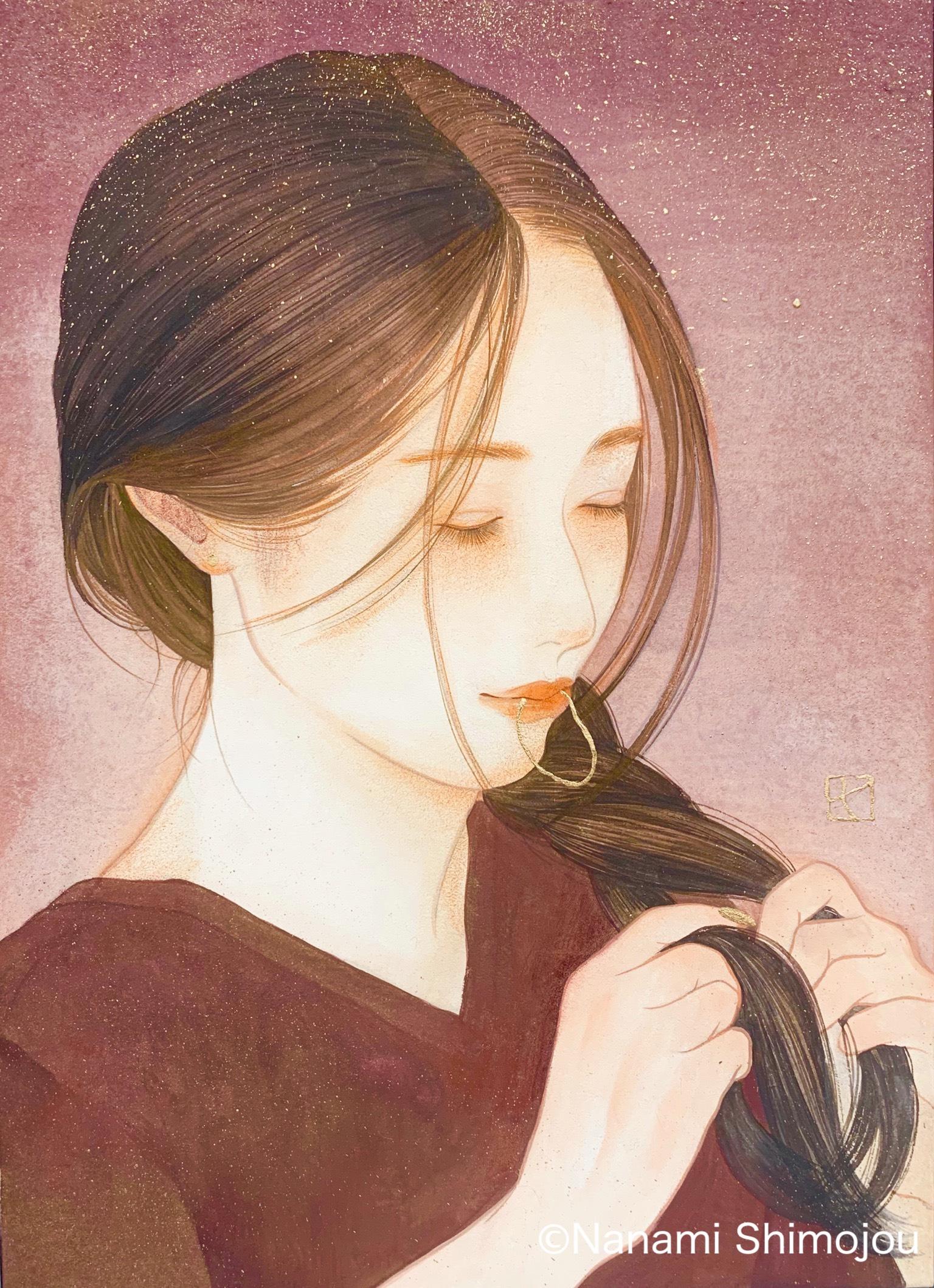 Nanami Shimojou_Autumn wind - braid -.jpeg