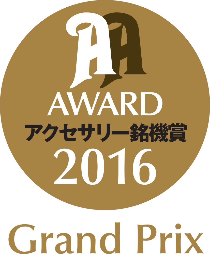 AAEx2016_gp_logo.jpg