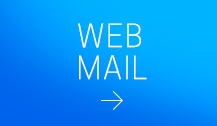 Web_Mail.jpg