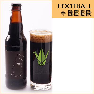 FootballBeer-BeerBlog-2.jpg