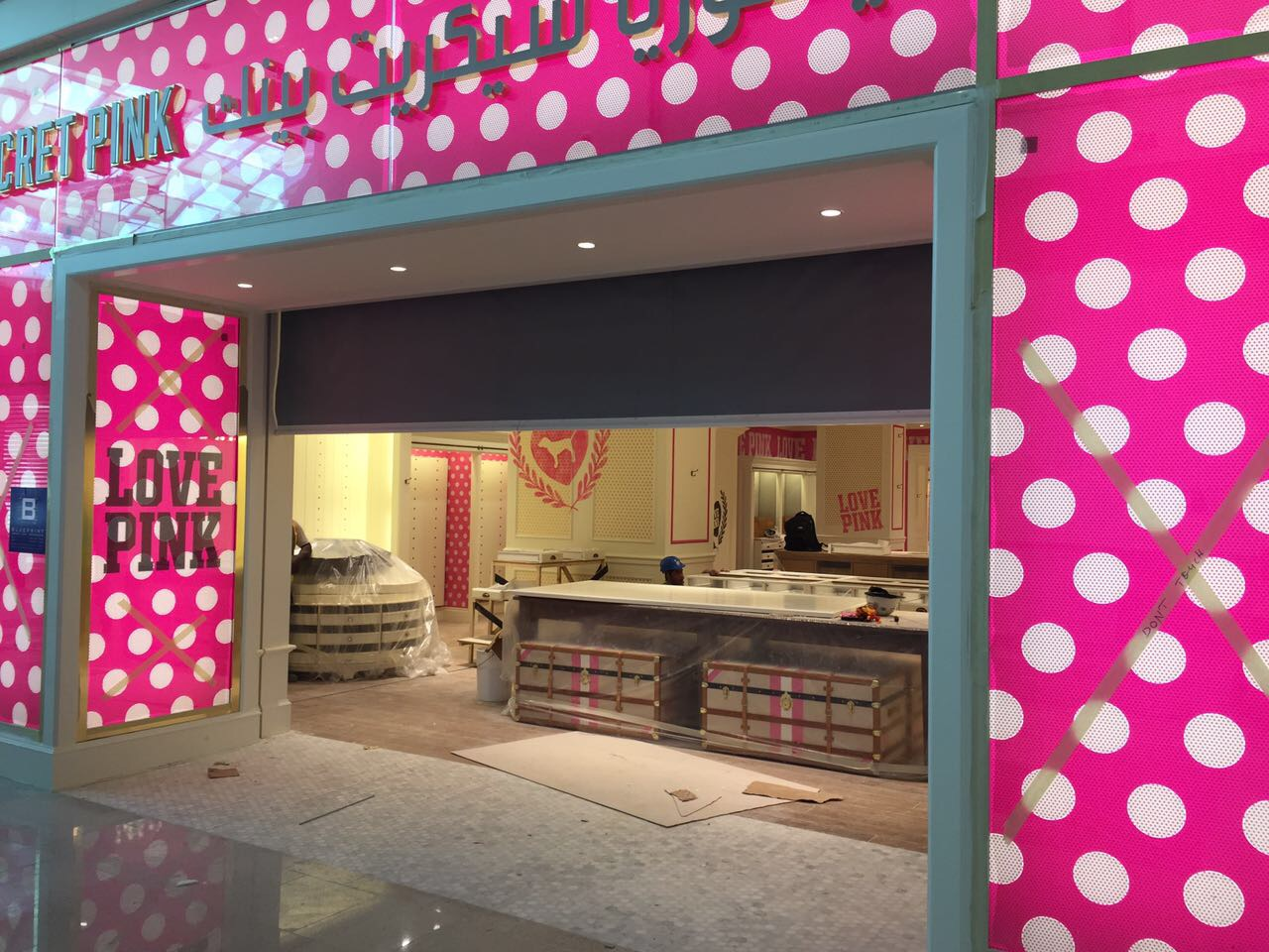 Victoria Secret Pink Unit