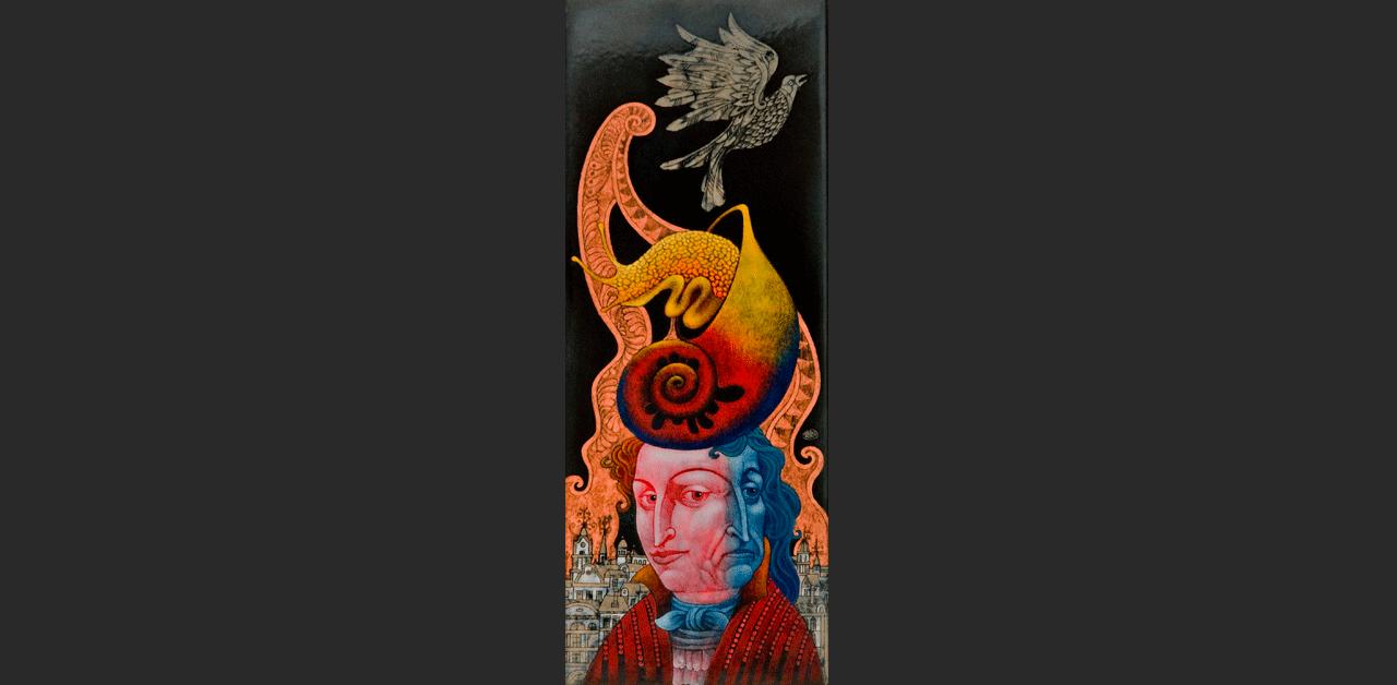 Dorian Gray arcképe (15x41 cm)