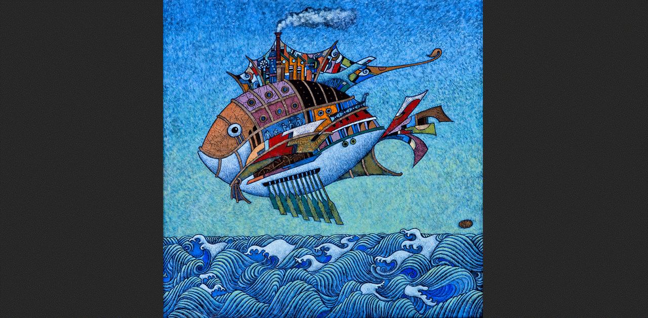 Big Fish 2016 (detail)