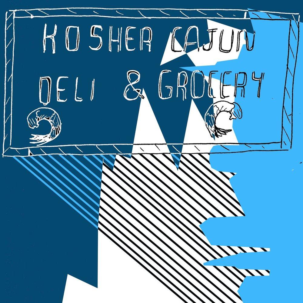 Louisiana Kashrut Blues  by Eleanor Stern