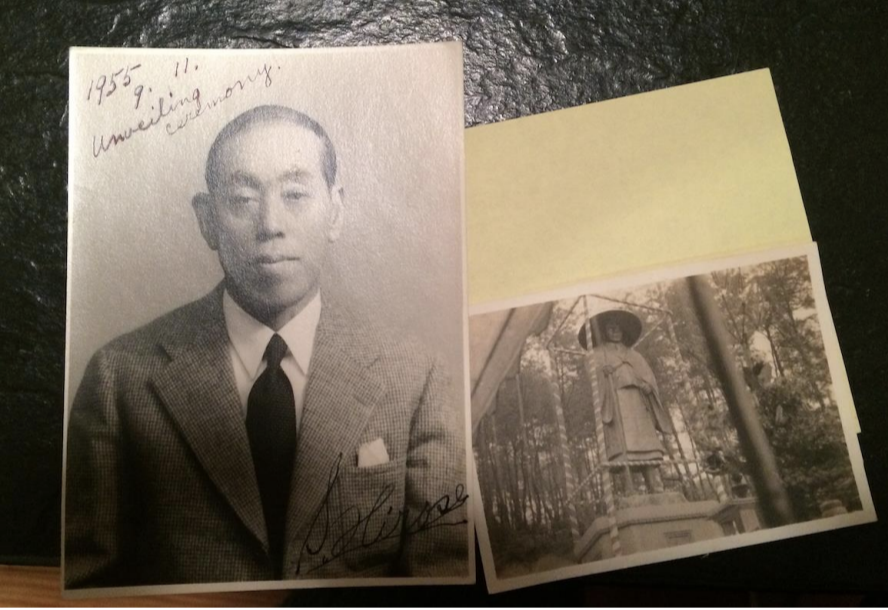 Figure 1 Left: Japanese metal founder and Jodo Shinshu follower Seiichi Hirose who created and later donated the statue, dated 1955. Right: Statue at its original location in Hiroshima.