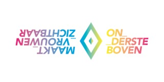 130306 LogoOndersteboven_OndersteBoven_Zichtbaar_V1 (1).jpeg