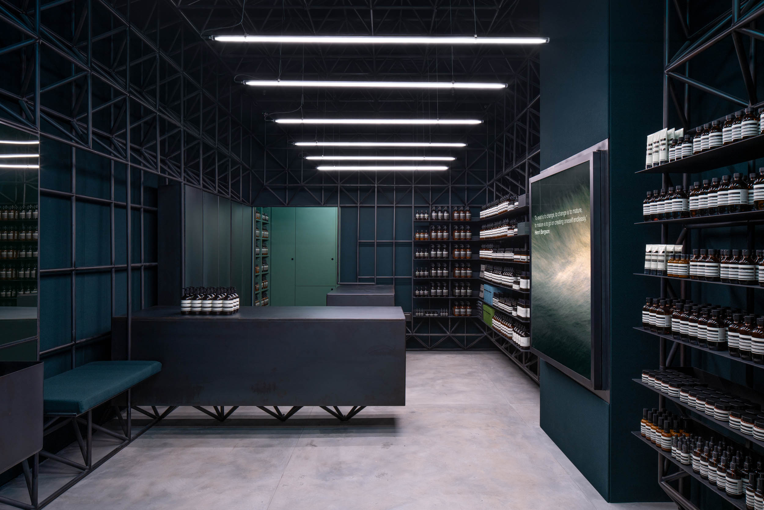 Client  Aesop  Project  Gurney Plaza Store  Location  Penang, Malaysia  Year  2018