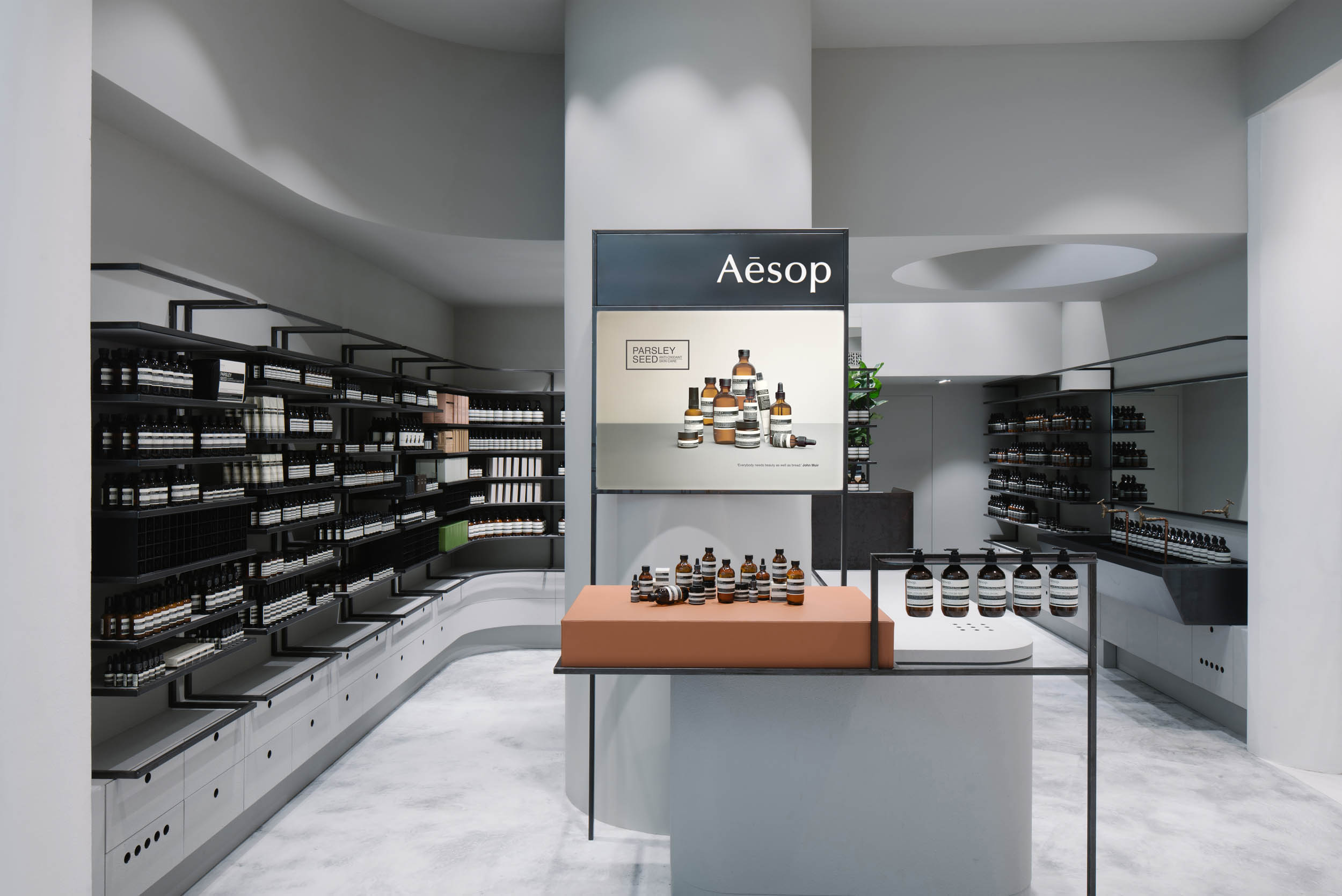 Client  Aesop  Project  Tangs Counter  Location  Singapore  Year  2016