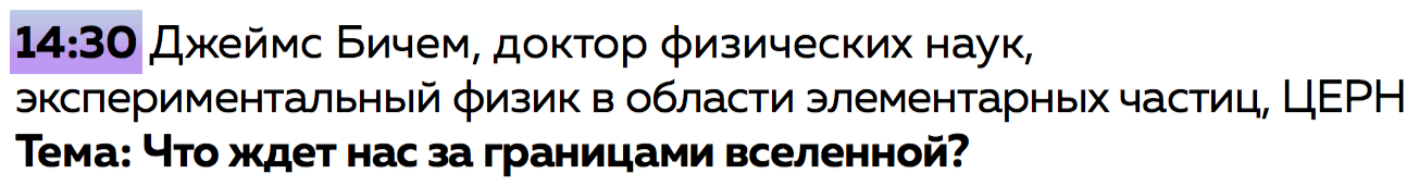 UFF_Description.png