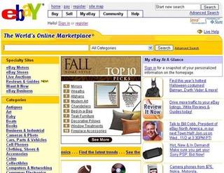 ebay yellow