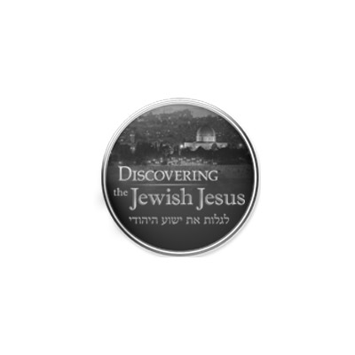 Discovering the Jewish Jesus logo