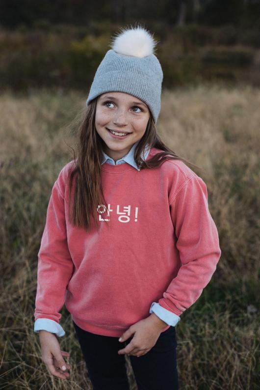 multingual watermelon sweatshirt from everywear kids so children can celebrate diversity too!