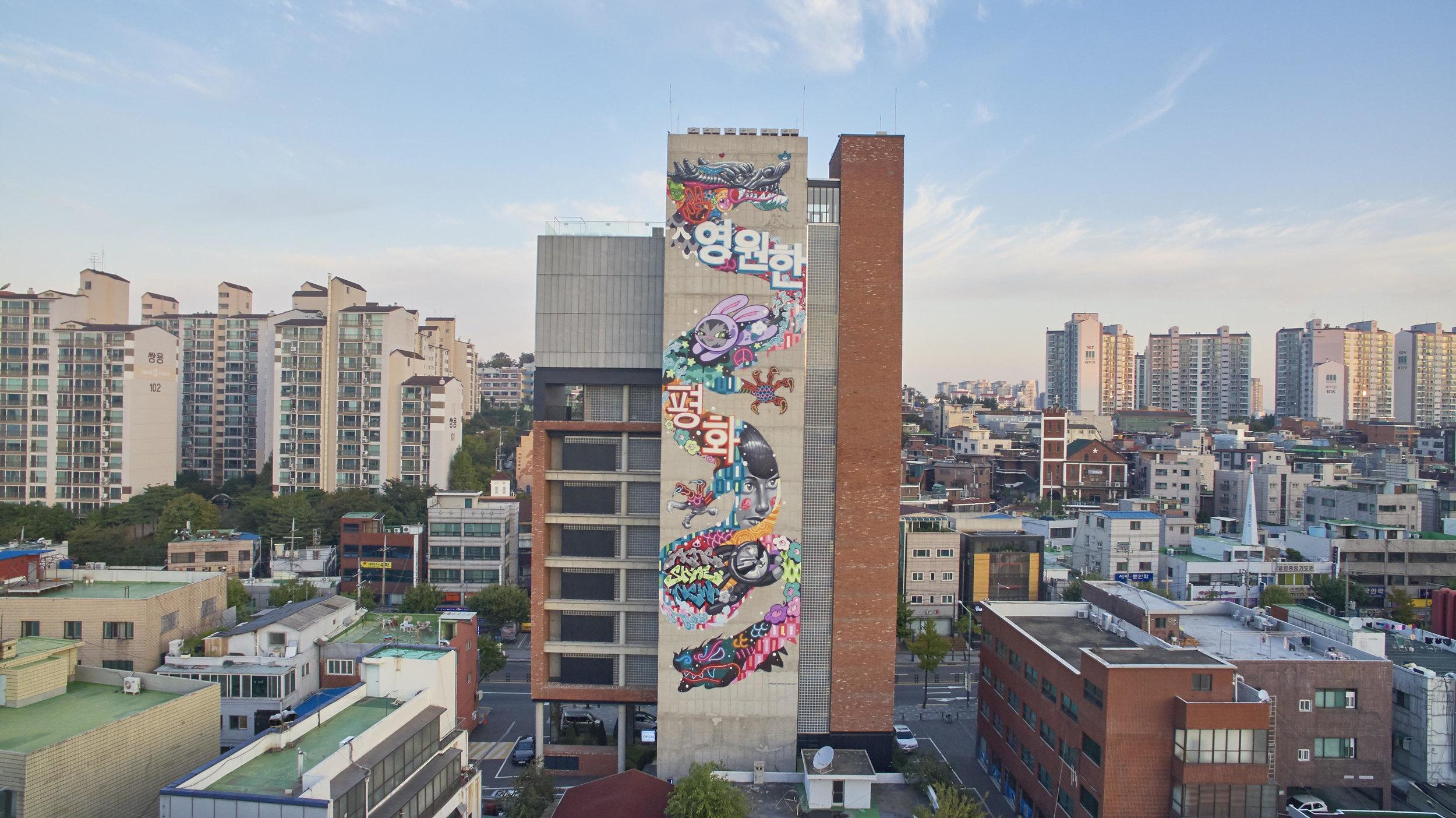"""Forever Peace"" collaboration with Tristan Eaton (Seoul, South Korea 2016)"