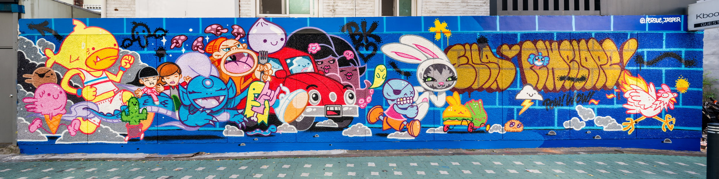 """KFC - Korean Fried Chicken"" collaboration with Jasper Wong (Seoul, South Korea 2016)"