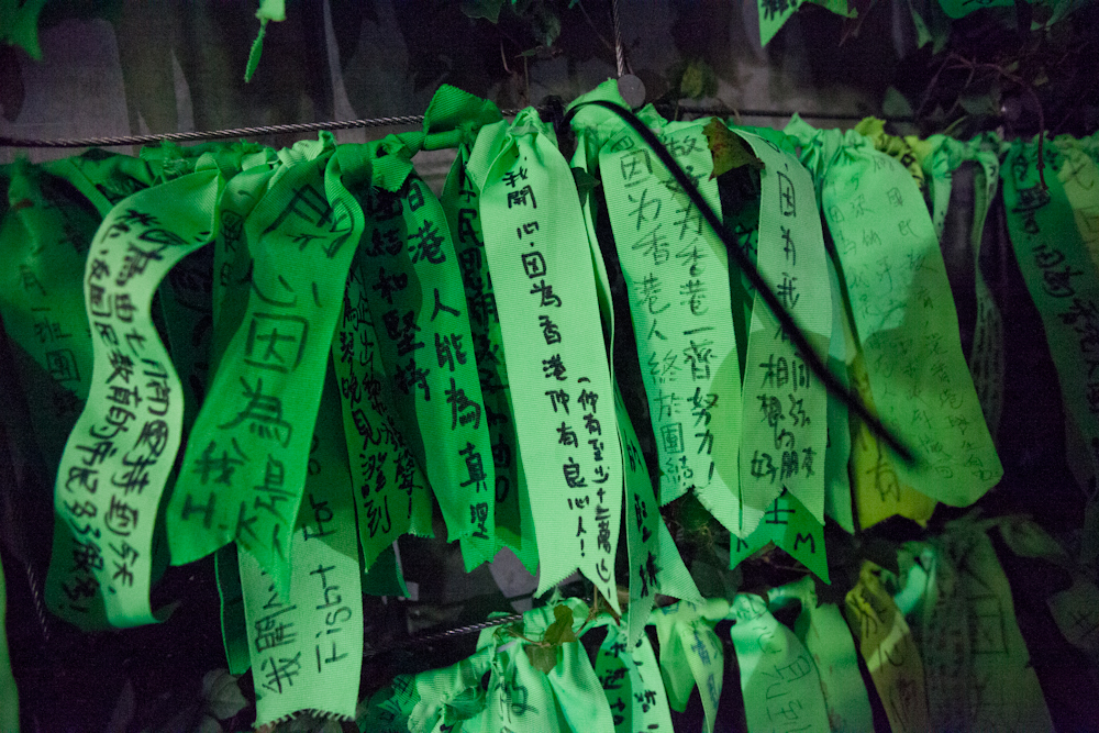 Little messages hanging on the wall at the site of the anti-National Education protest at the Central Government Headquarters in Tamar, September 8, 2012.