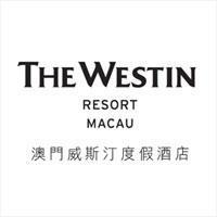 westin_macau_logo.jpg
