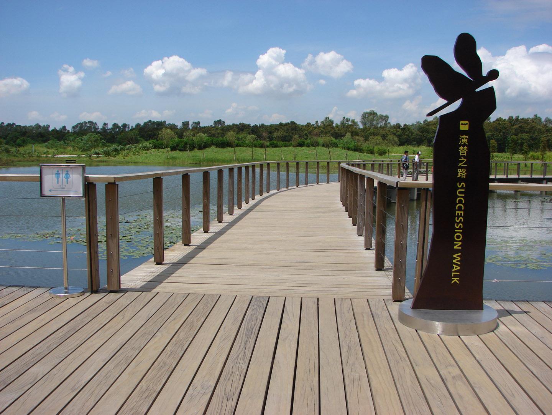 Wetland Park-DSC01388a.jpg