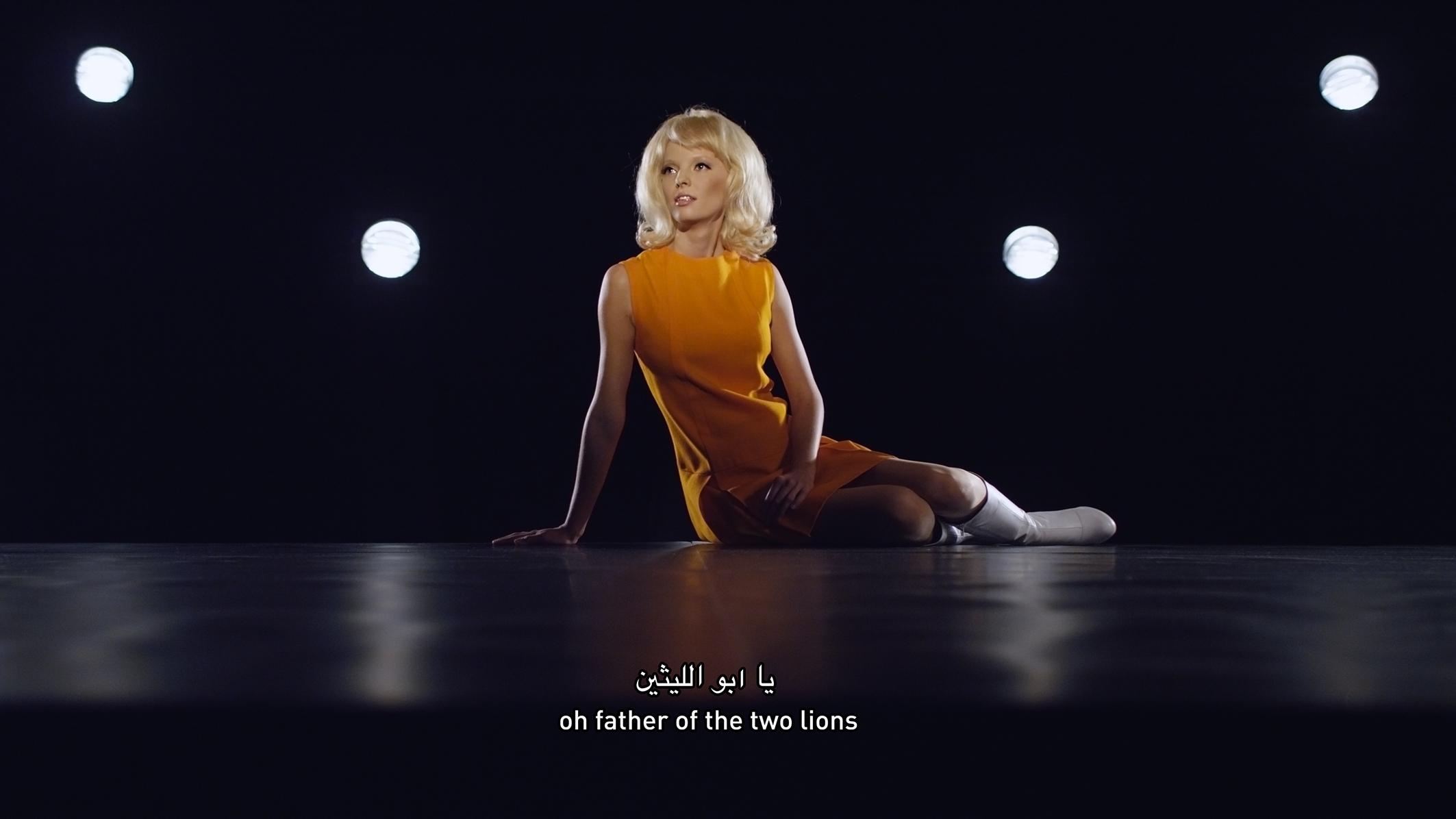 Three Love Songs, Adel Abidin,2010