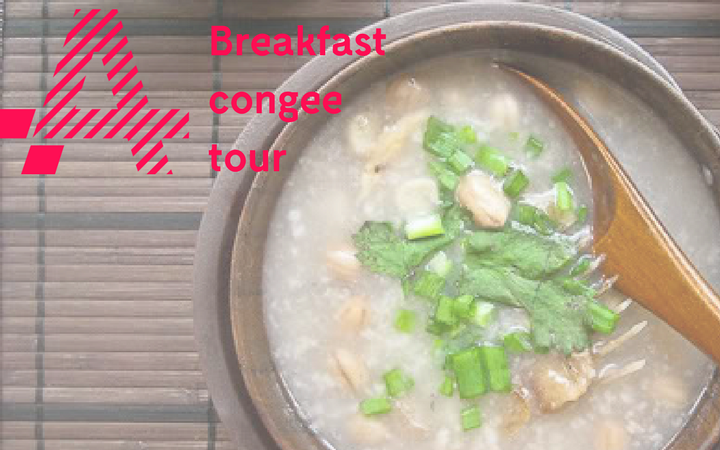 Breakfast-congee-tour.png