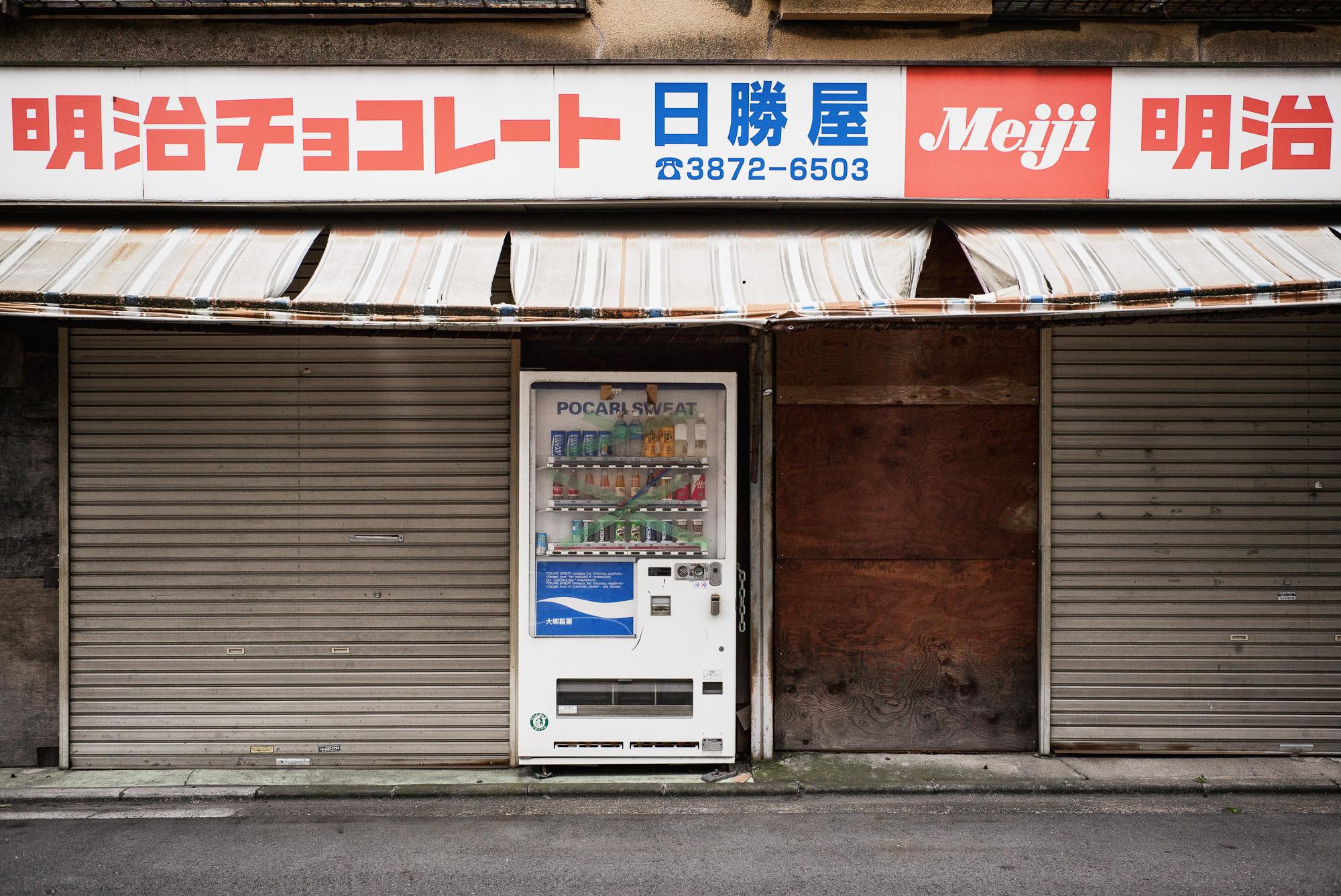 old-faded-japan3-2000.jpg