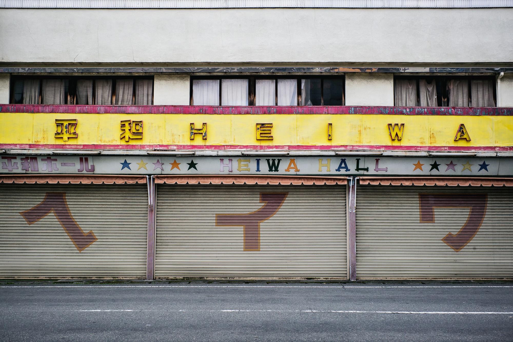 faded-japanese-city8-2000.jpg