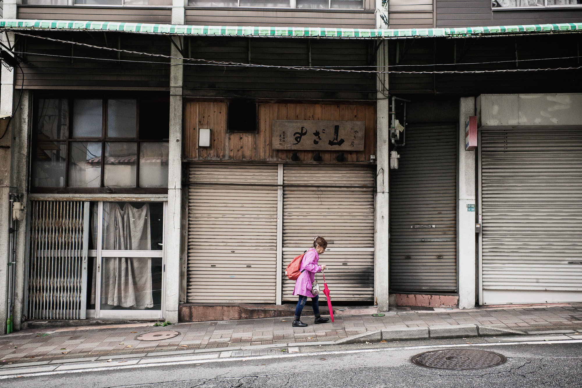 old-and-faded-japanese-resort-town-2000.jpg