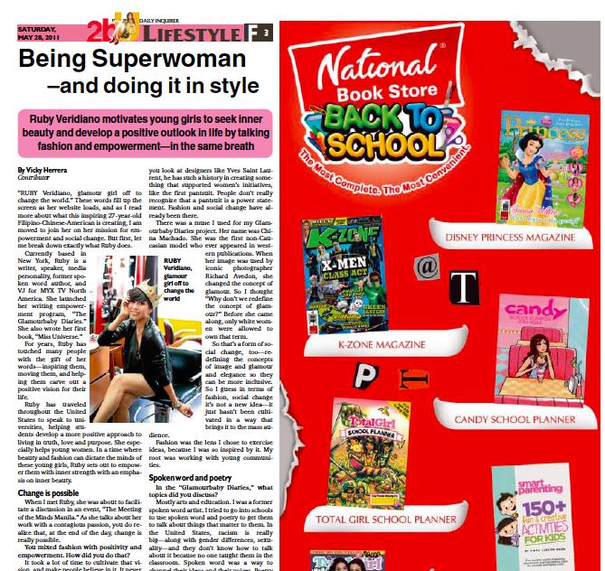 Philippine Inquirer, 2011