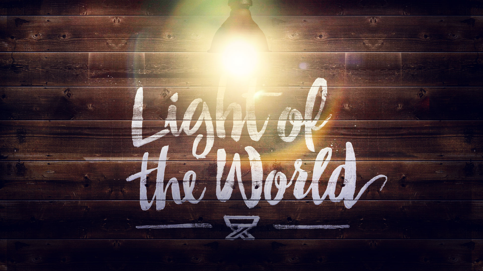 LightoftheWorld_TITLE.jpg