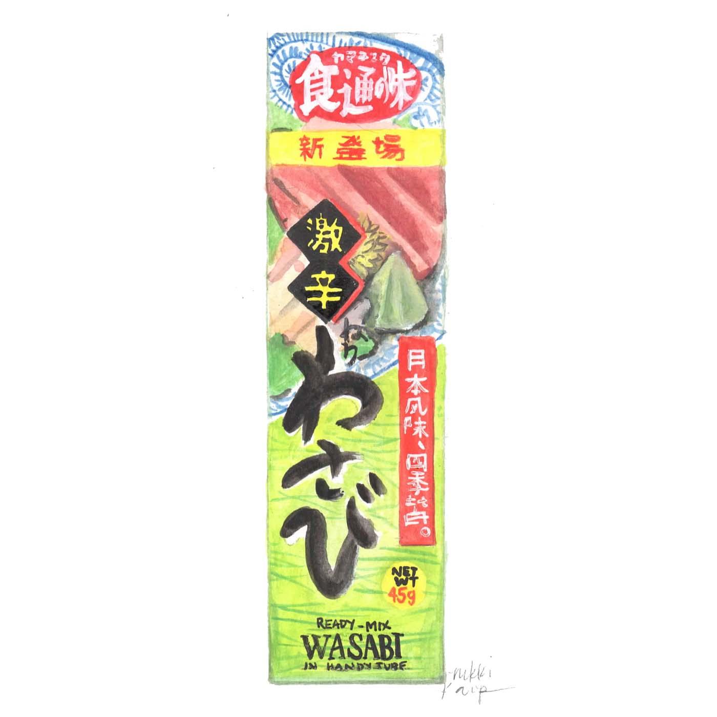 Condimental_Wasabi_Edit.jpg