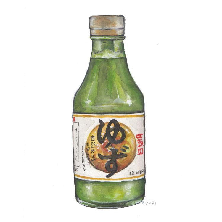 Condimental_Yuzu_edit.jpg