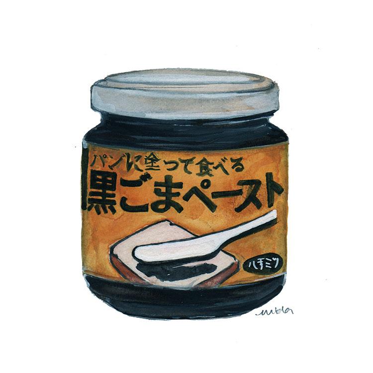 Condimental_Black_Sesame_Paste_edit.jpg