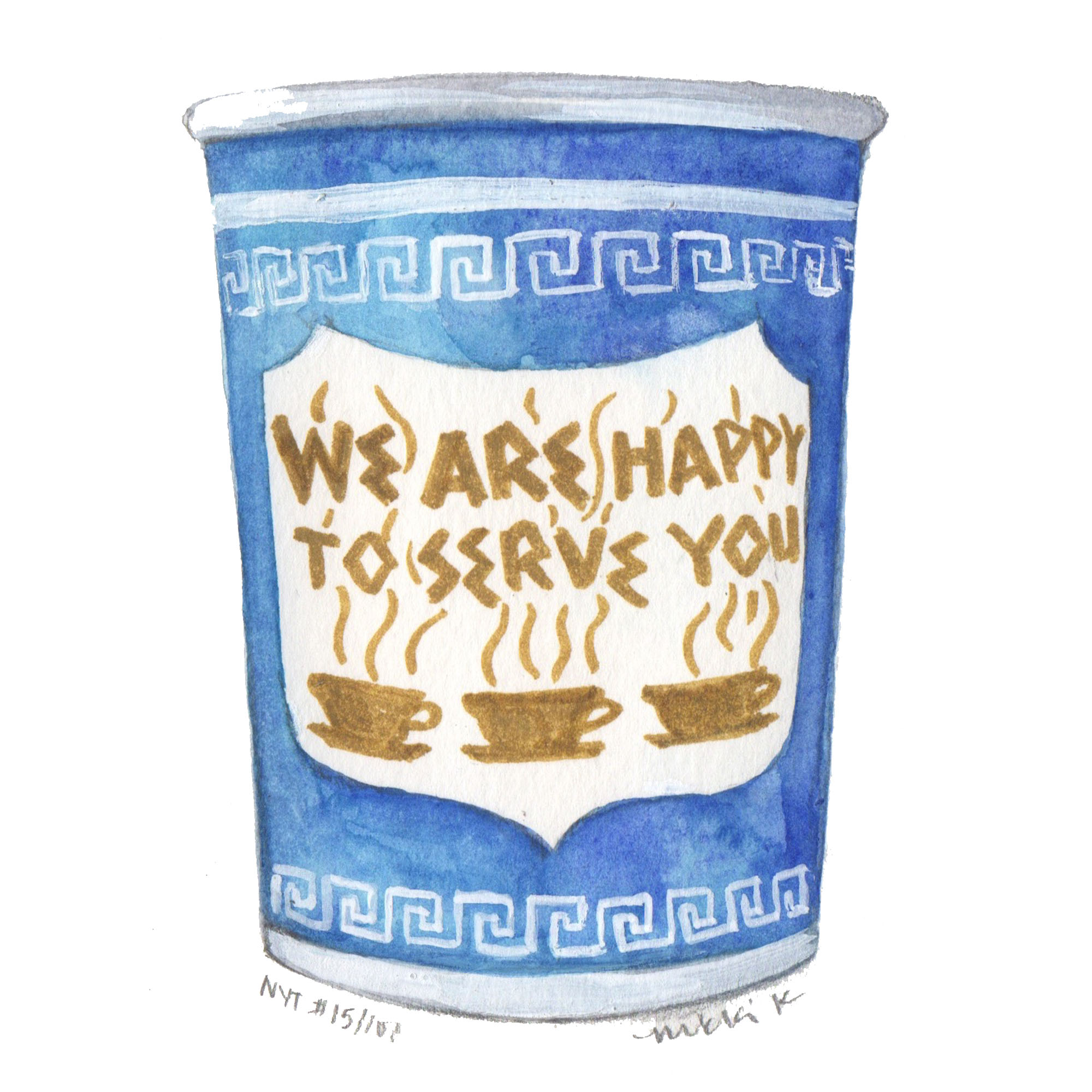 greek coffee cup nyc.png