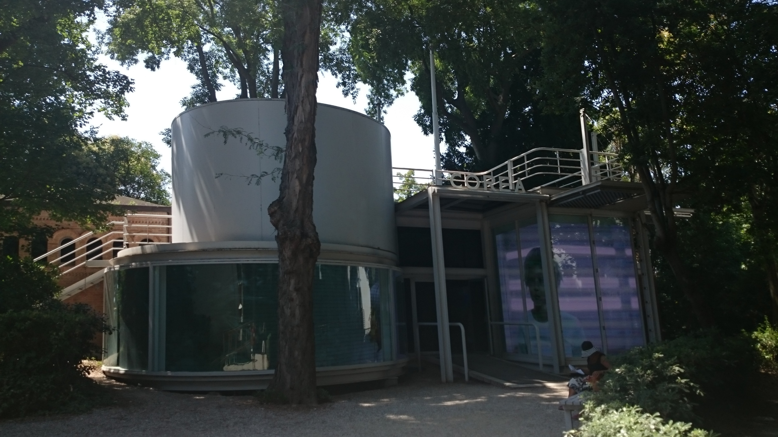 korea pavilion house of the future exhibition