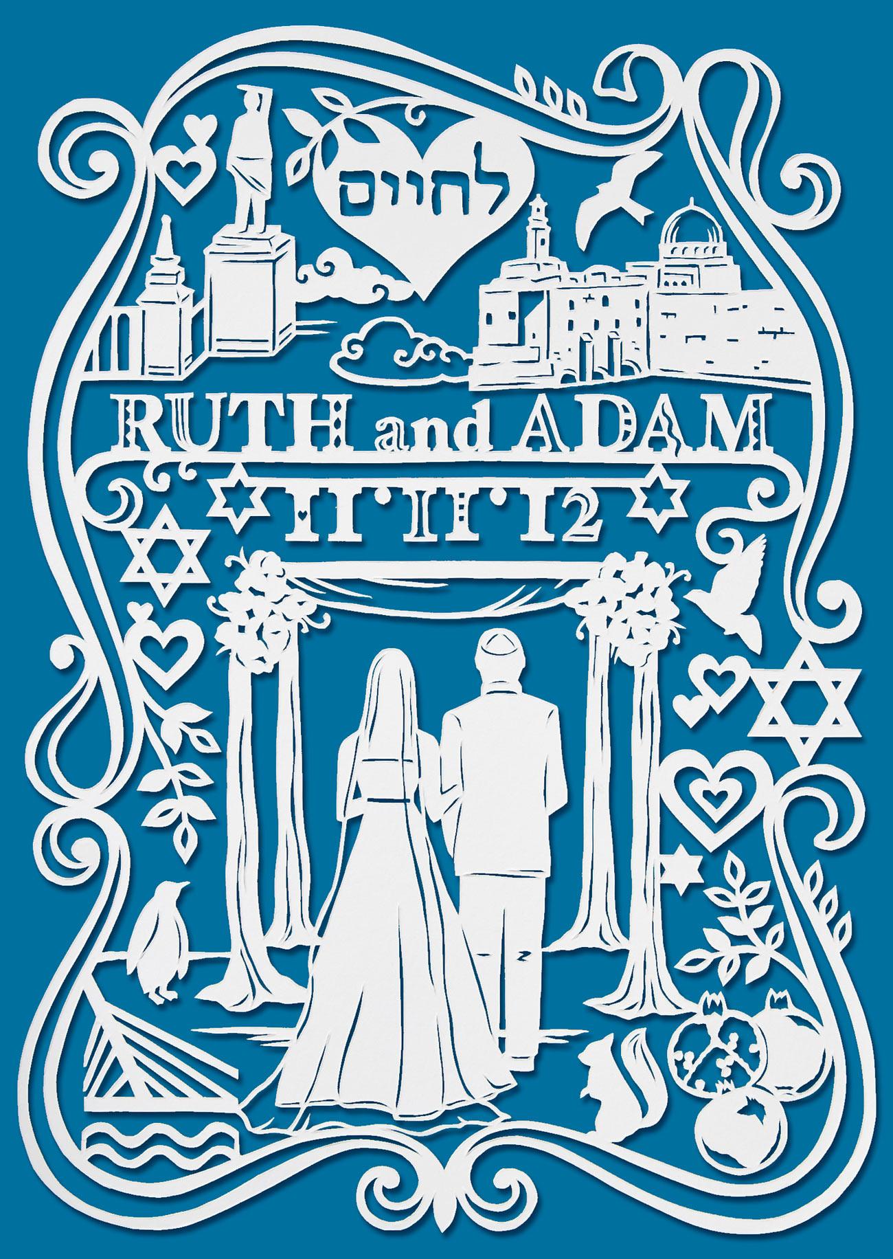 papercut illustration for anniversary, jewish wedding