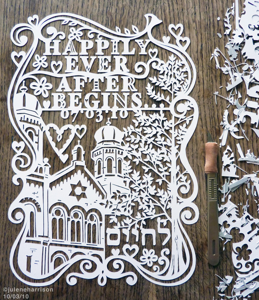 jewish customized papercut wedding invite with synagogue