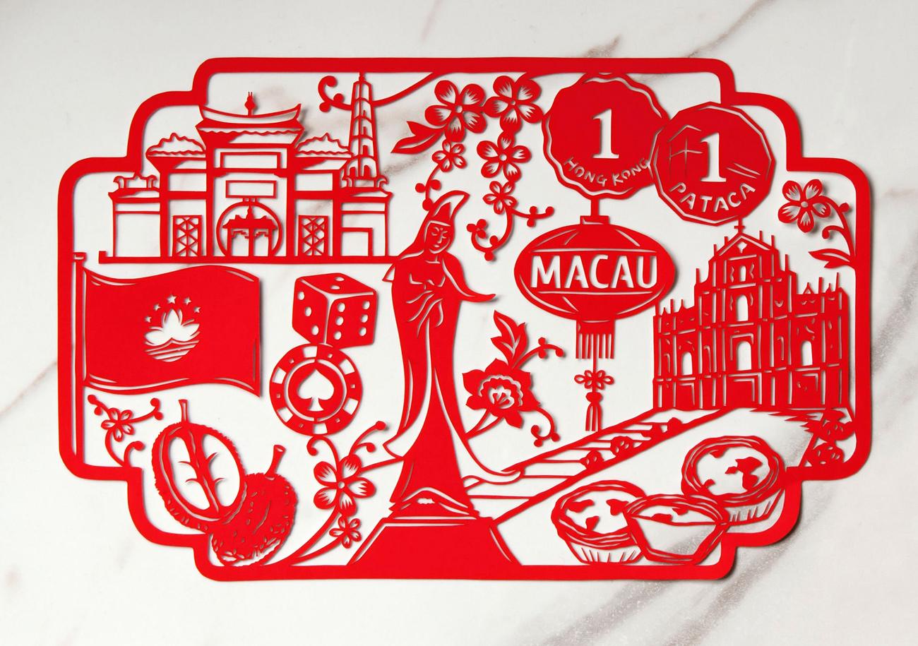 papercut-illustration-macau-china.jpg