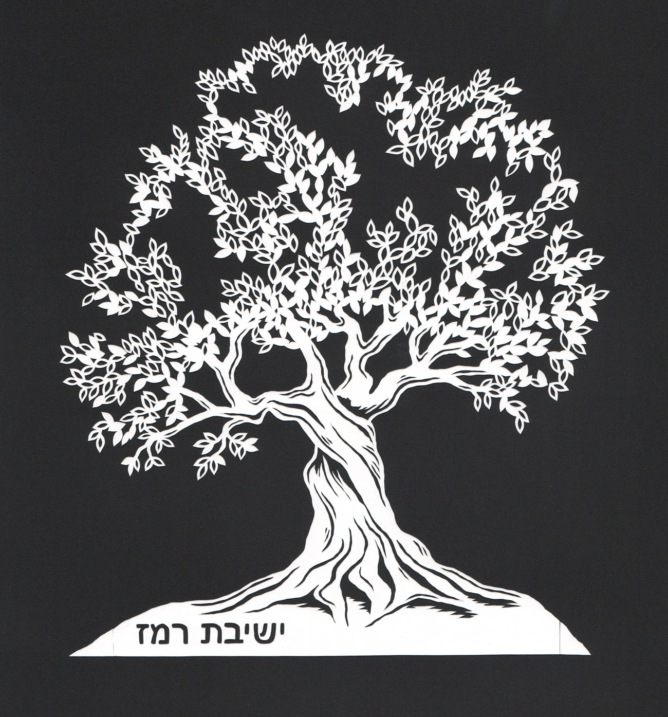 papercut illustration of olive tree
